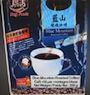 Kugi Coffee Recall