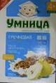 Umnitza Baby Cereal
