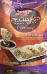 P.F. Chang's Pork Leek Appetizer