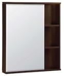 RSI Bathroom Medicine Cabinet