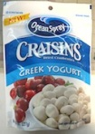 Greek Yogurt Covered Craisins Dried Cranberry Recall [US]