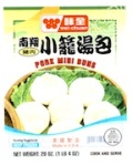 Pork Mini Buns Crab Meat Added Recall [US]