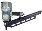 Hitachi Koki Pneumatic Nailers Recall [US & Canada]