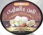 Al Karawan Soft Candy Recall [Canada]