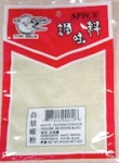 Flying Swallow White Pepper Powder Recall [Canada]
