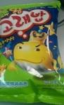 Wang Korepab Seaweed Cracker Recall [Canada]