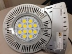 Cree LED Light Fixture Recall [US]