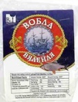 Uneviscerated Dried Roach (Vobla) Fish Recall [US]