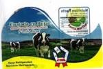 Cuajada en Hoja/Cheese Curd Recall [US]