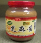 Dingshing Trading Sesame Paste Recall [Canada]