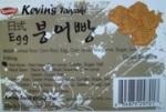 Kevin's Taiyaki and Waffle Recall [Canada]