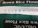 Lundberg Brown Rice Flour Recall [US]