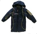 Legea Boys Padded Jacket Recall [Canada]