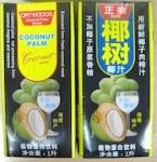 Orthodox Coconut Palm Coconut Juice Recall [Canada]