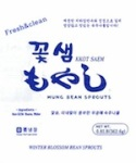 Kkot Saem Soybean and Mungbean Sprout Recall [US]