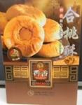 Macau Honghong Crisp Cakes Walnut Cracker Recall [Canada]