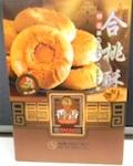 Macau Honghong Crisp Cake Cracker Recall [Canada]