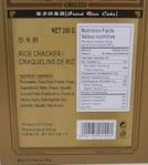 Macau Honghong Cracker Recall [Canada]
