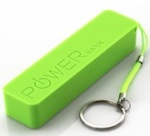 Juice Up 2200mAh Powerbank Recall [Australia]