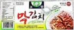 Korean Food Mak Kimchi Recall [US]