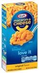 Kraft Macaroni & Cheese Dinner Recall [US]