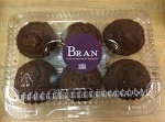 Whole Foods Market Bran Muffin Recall [US]