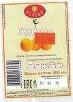Kypasa brand Dried Apricot Recall [US]
