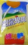 Kam Wah Lollipop Candy Recall [Canada]