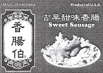Uncle Lin Sausage Recall [US]