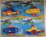 Daiso Stomping Submarine Toy Recall [Australia]