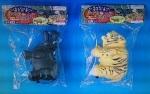 Daiso Tiger & Hippo Toy Recall [Australia]