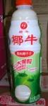 Tongheng Trading Coconut Juice Recall [Australia]