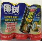 Orthodox Coconut Palm Coconut Juice Recall [Australia