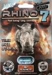 Rhino 7 Dietary Supplement Recall [US]