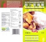 Mannarich Food Fish & Seafood Recall [Canada]