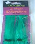2 Hair Extensions Recall [UK]