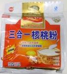 Kaixin brand Walnut Powder Recall [Canada]
