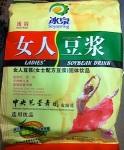 Soyspring Ladies' Soybean Drink Recall [Canada]