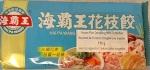 6268 - HaiPaWangFishDumplings
