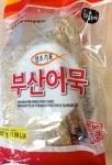 ChoripDong brand Fish Cake Recall [Canada]