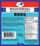 Ying Xiang brand Seafood Product Recall [Canada]