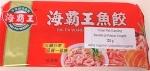Hai Pa Wang Fish Recall Update [Canada]