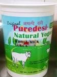 Puredesi Yogurt Recall [US]