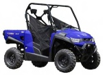 KYMCO Turf Utility Vehicle Recall [US]