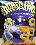 Regent Cheese Rings & Junior Stik-O Wafer Stick Recall [Canada]