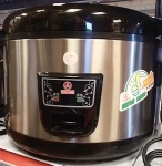 Ghazni Selection Rice Cooker Recall [Australia]