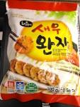 Choripdong Seafood Mix Pancake Recall Update [Canada]
