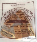 Eleman Bakery Lebanese Date Biscuit Recall [Australia]