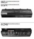 7177 - HPNotebookComputerBatteries