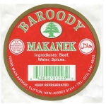 Al Shabrawy Meat and Poultry Recall [US]